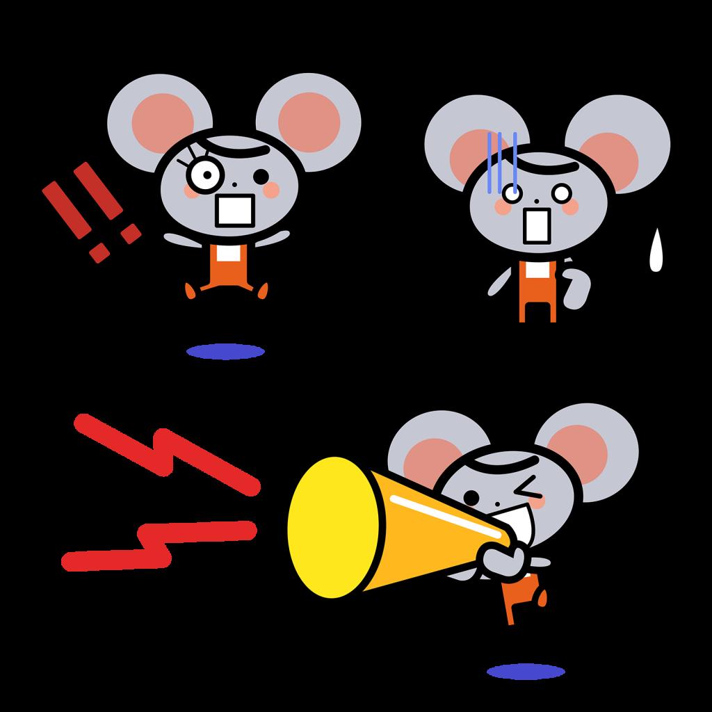 ネズミが出す危険のニオイ