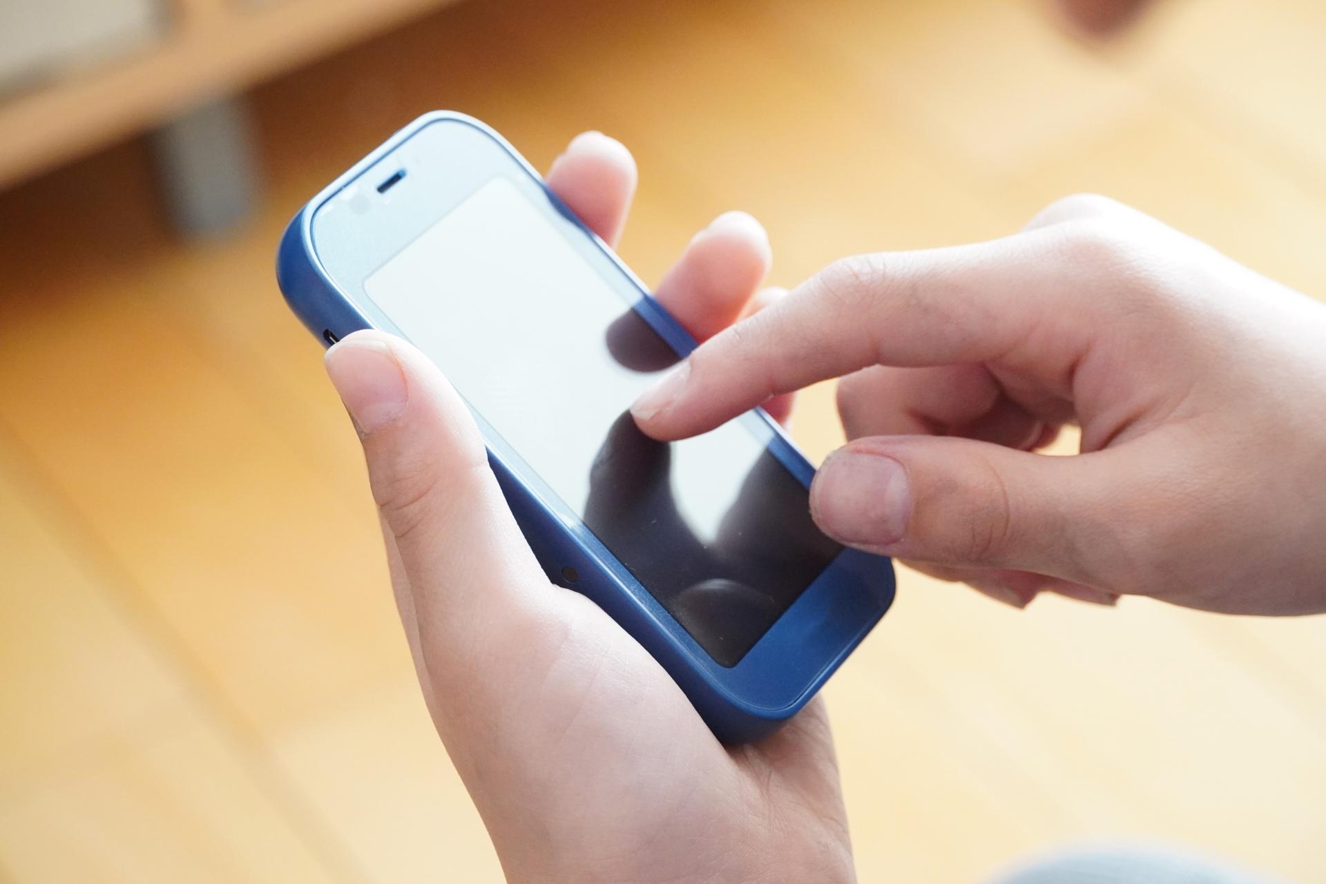 ネズミ駆除アプリは効果あり?