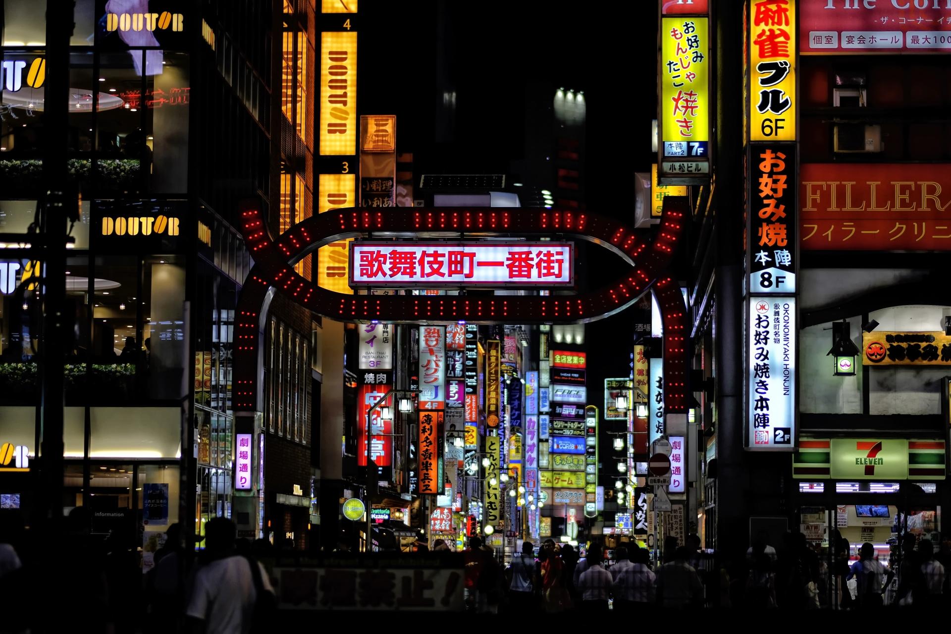 新宿でネズミ駆除業者を探すなら