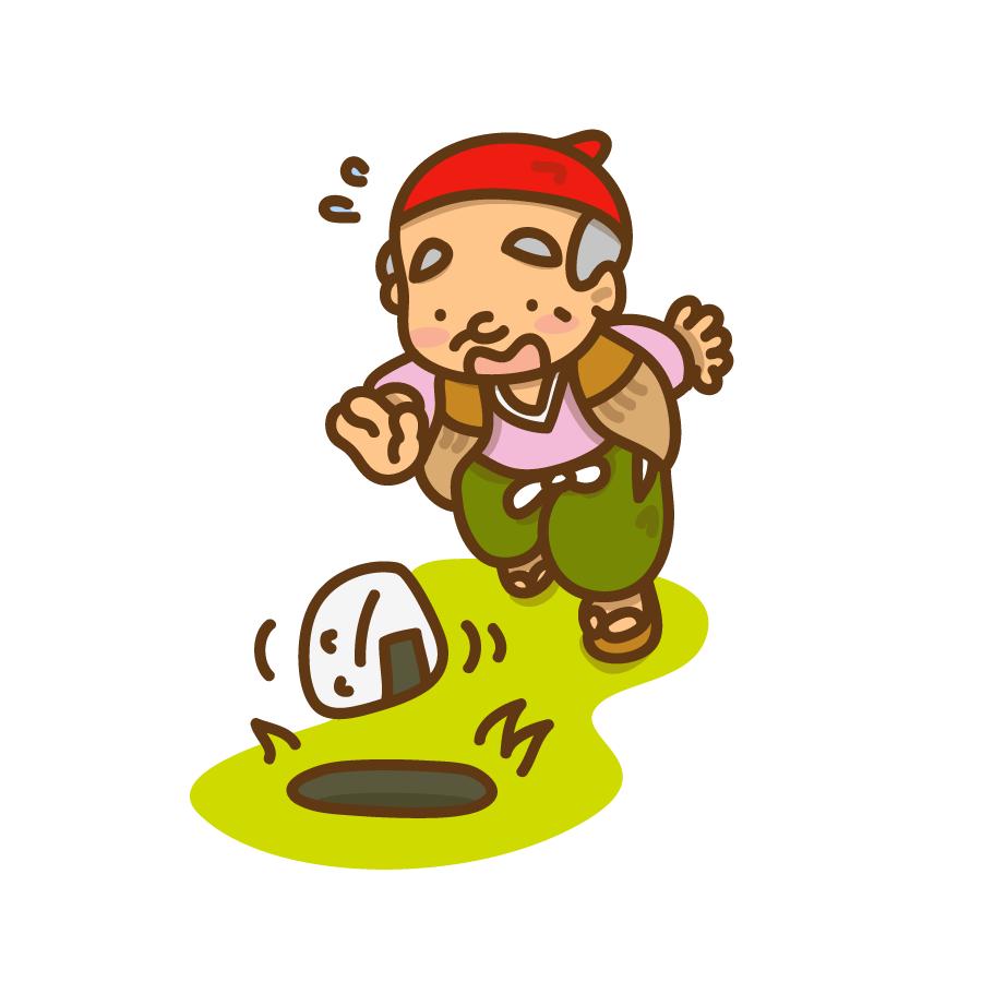 日本のネズミの童話『おむすびころりん』